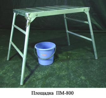Малярный стол складной своими руками 6